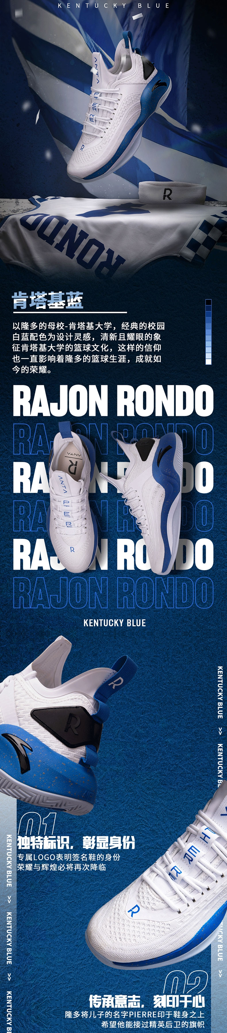 "Anta RR6 Rajon Rondo 2020 ""Kentucky Blue"" Summer Low Basketball Shoes"