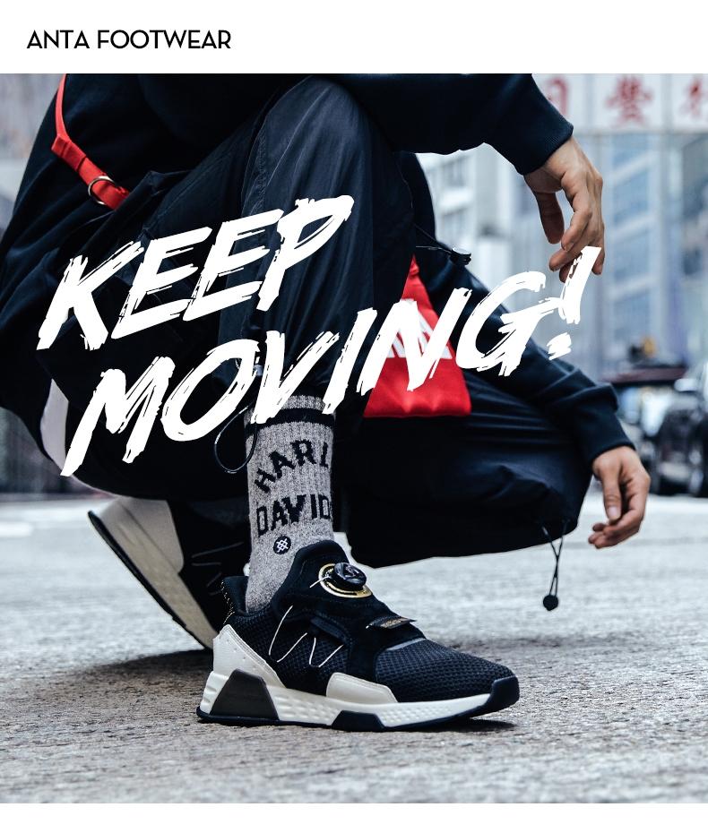 Anta 2018 Winter New Men's Cushioning Fashion Casual Shoes - Black/White