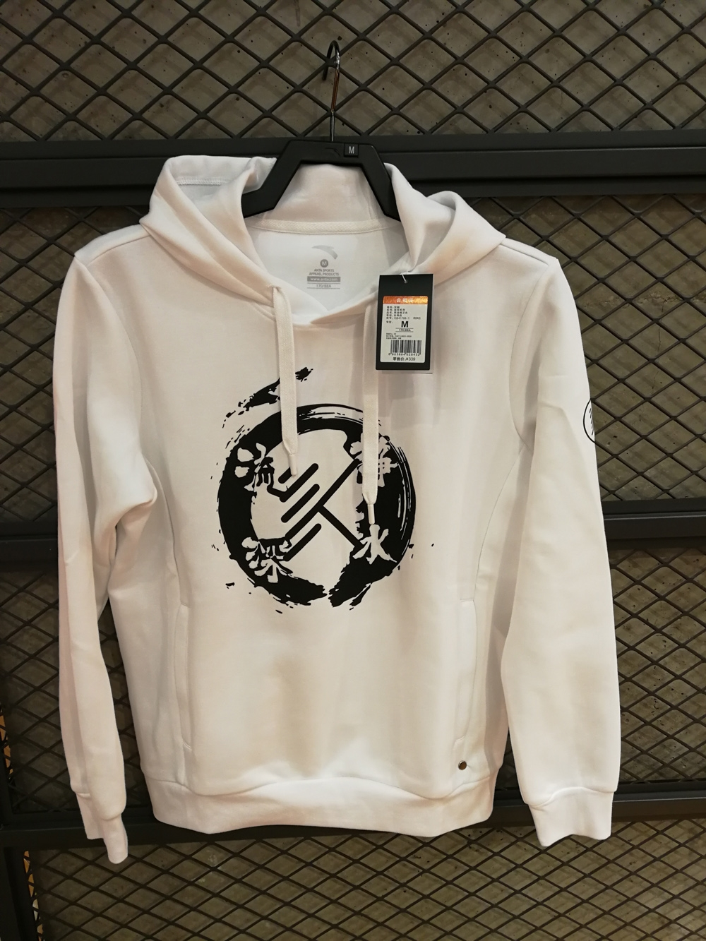 "Anta KT Klay Thompson ""Still Waters Run Deep"" Basketball Culture Hoodie - White"