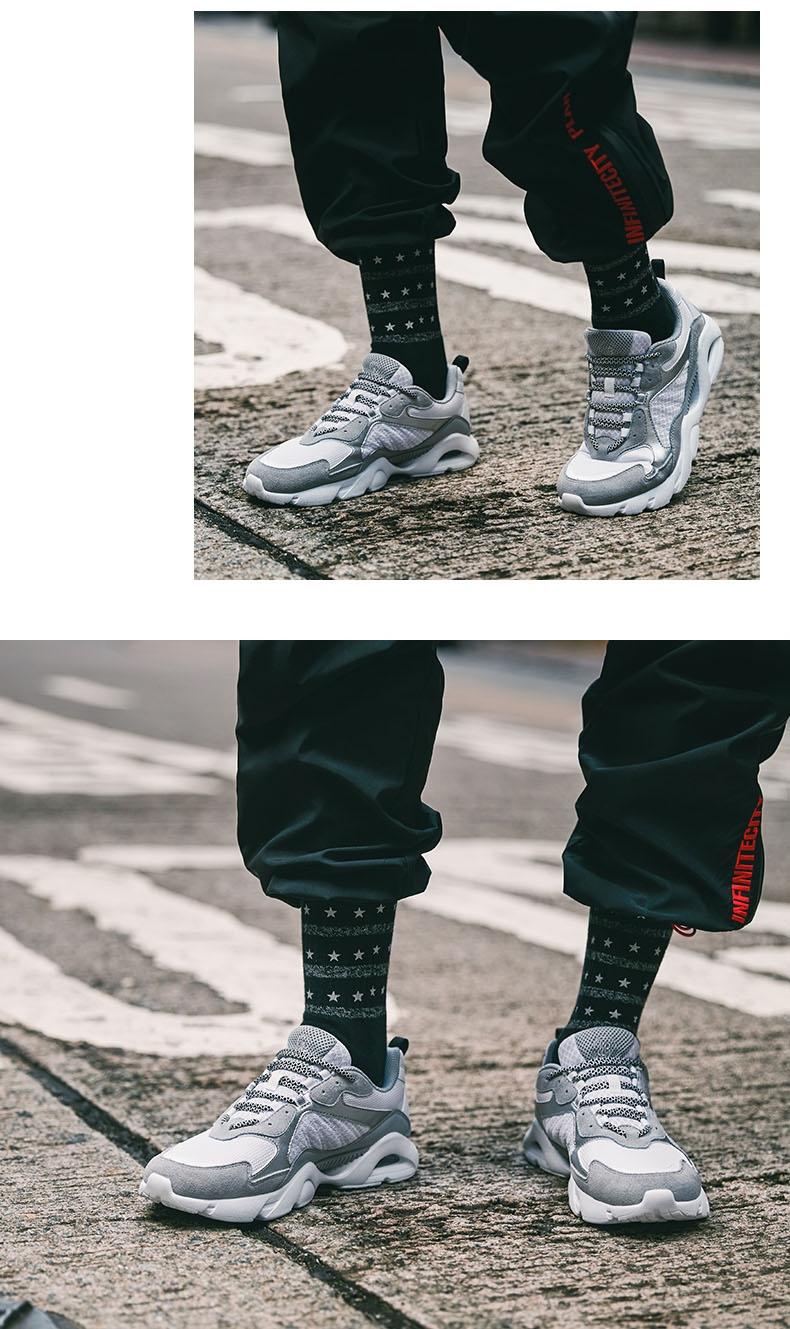 Anta 2018 Men's Lifestyle Daddy Sneaker - Grey/Silver/White | Anta Fashion Shoes