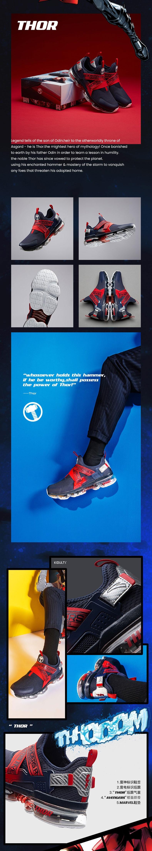"Anta X Marvel ""THOR"" Running Shoes Anta SEEED Running Sneakers"