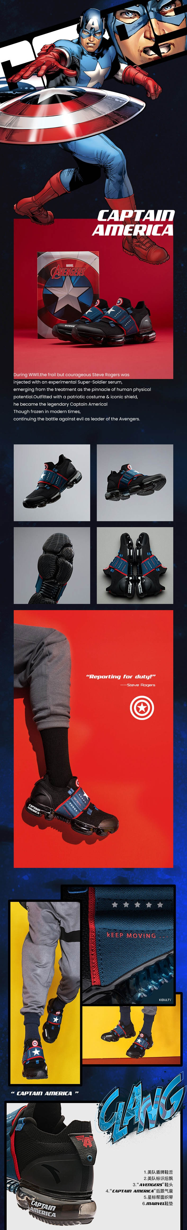 "Anta X Marvel ""CAPTAIN AMERICA"" Running Shoes Anta SEEED Running Sneakers"