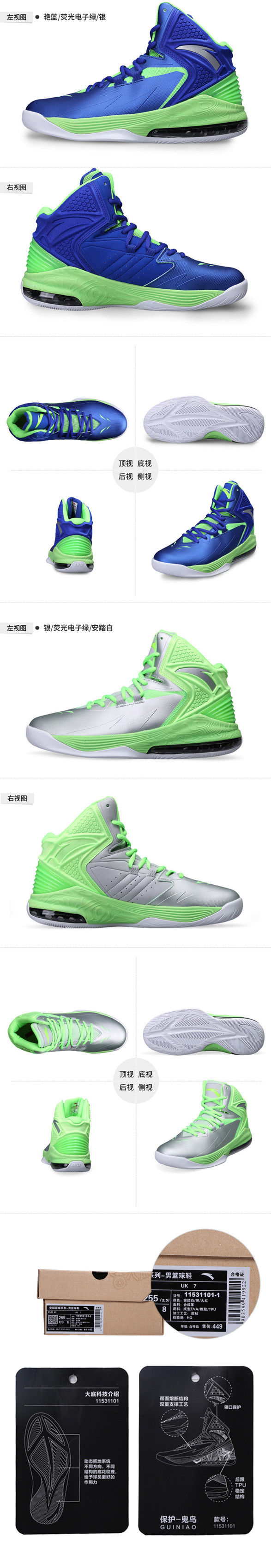 Anta NBA Ghost Birds Professional Basketball Shoes
