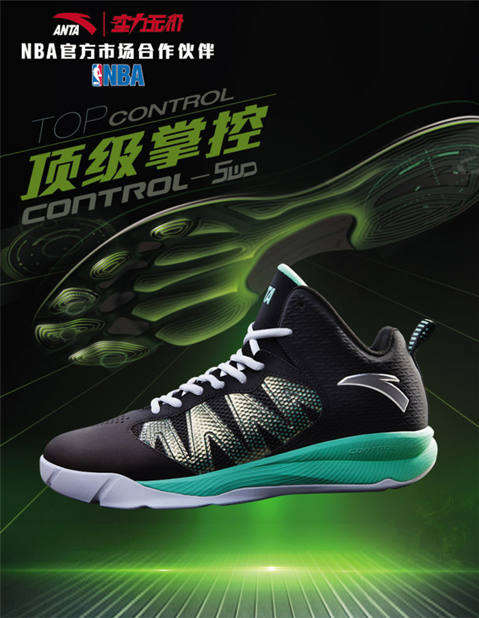 "Anta Control-5WD ""Dallas Mavericks"" Professional NBA Basketball Shoes"