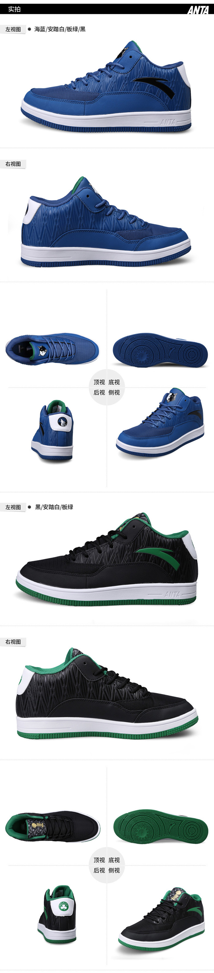 Anta Non-Slip Durable Breathable NBA Basketball Shoes