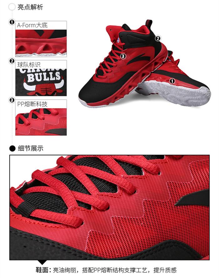 Anta Cushion Comfortable Breathable NBA Basketball Shoes