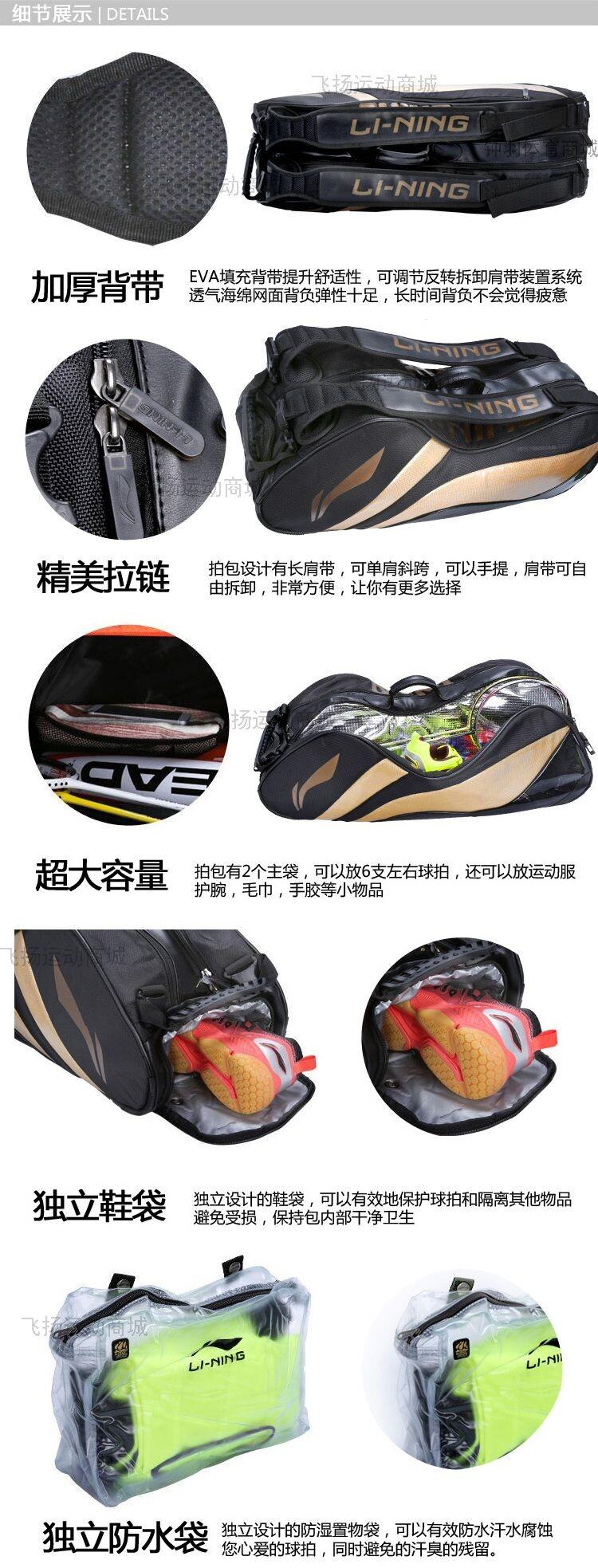 Li-Ning Chen Long Mens Racket Bag | Single Shoulder 6 Racquet Bag