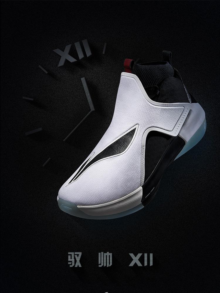 Li-Ning 2018 Summer New YuShuai XII Men's Professional Basketball Match Sneakers