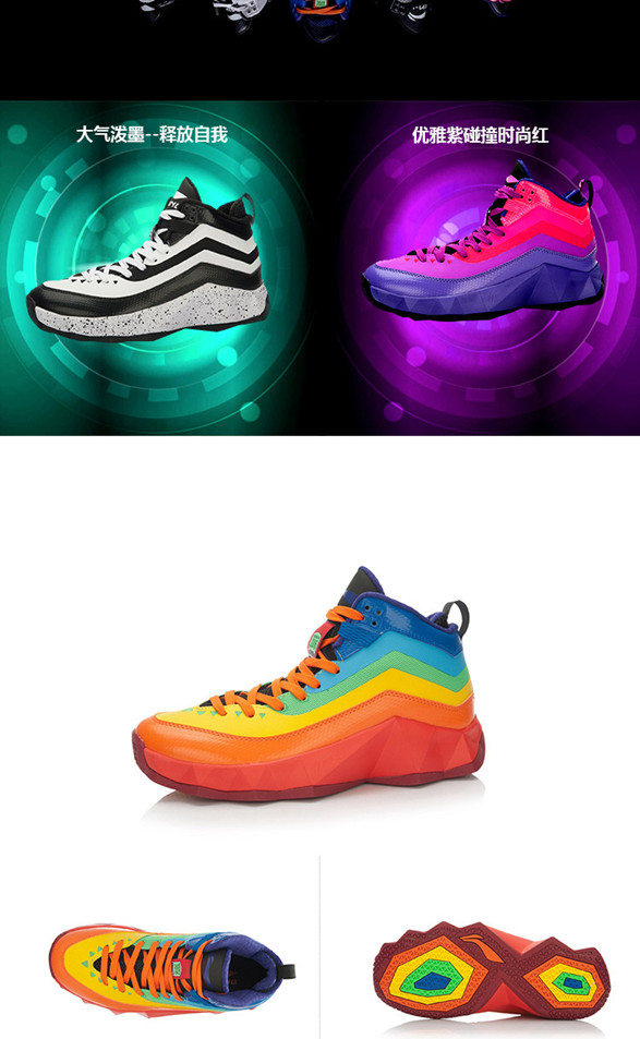 Li-Ning Rebirth Rainbow Mens High Top Outdoor Basketball Shoes