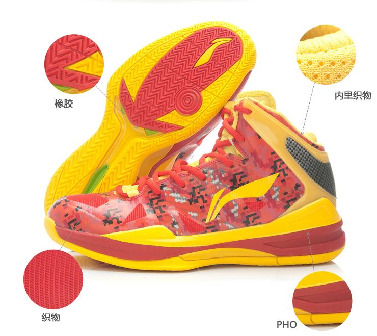 Li-Ning Evan Turner ET004 Turning Point 004 - Hellboy Basketball Shoes