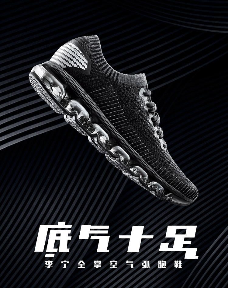 Li-Ning 2018 Air Arc Men's Reflective Sock Like Cushioned Running Shoes