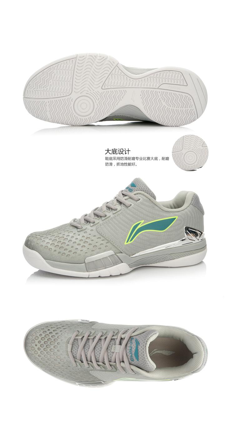 Li-Ning Marin Cilic 2015 Fall Professional Signature Badminton Shoes
