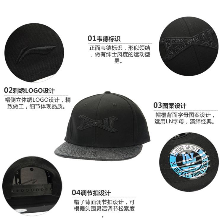 """Li-Ning WoW 4 Wade Baseball Cap """"Defeat Your Fear"""""""