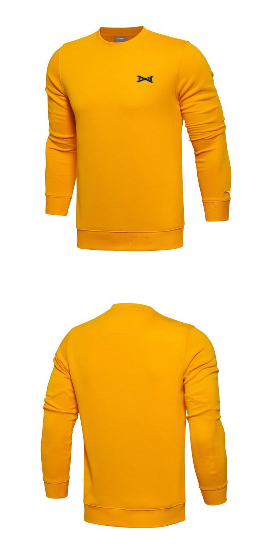 Li-Ning WoW 4 Mens Fashion Warm  Sweatershirts