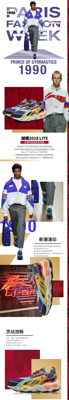 "Paris Fashion Week Show ""Butterfly"" LITE LI-NING Men's Fashionable Casual Sneakers"