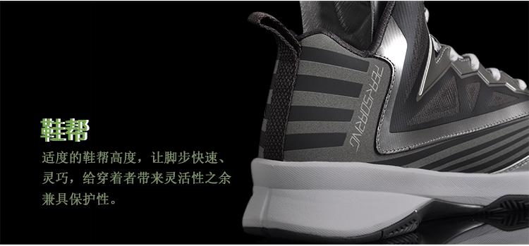 Peak Soaring II-VI 3M Reflective Professional Basketball Shoes