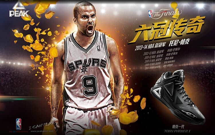Peak TP9-I Tony Parker 2013-2014 San Antonio Spurs Signature Basektball Shoes