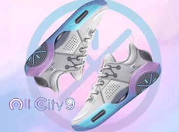 Dwade Essence Sportslife shoes
