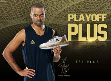 Peak Tony Parker Basketball Shoes