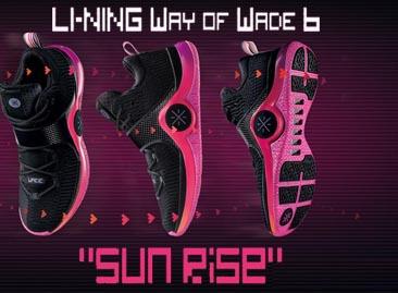 lining Dwade Basketball shoes & Clothing
