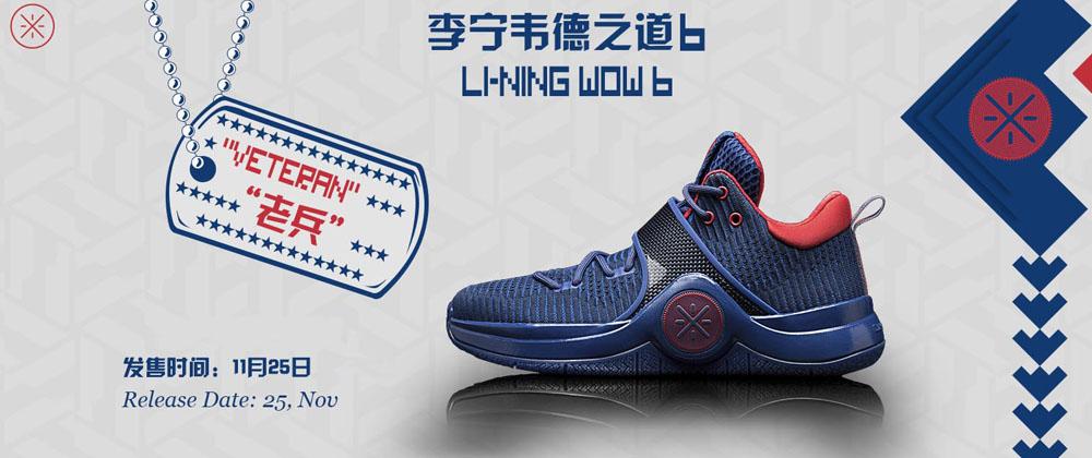 China Sport Shop Online Dealer Shop For Peak Shoes