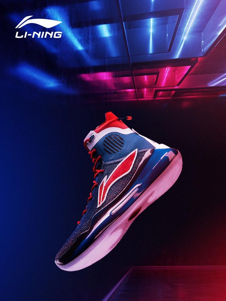 Li-Ning 2020 驭帅 YUSHUAI 13 Professional Basketball Game Sneakers