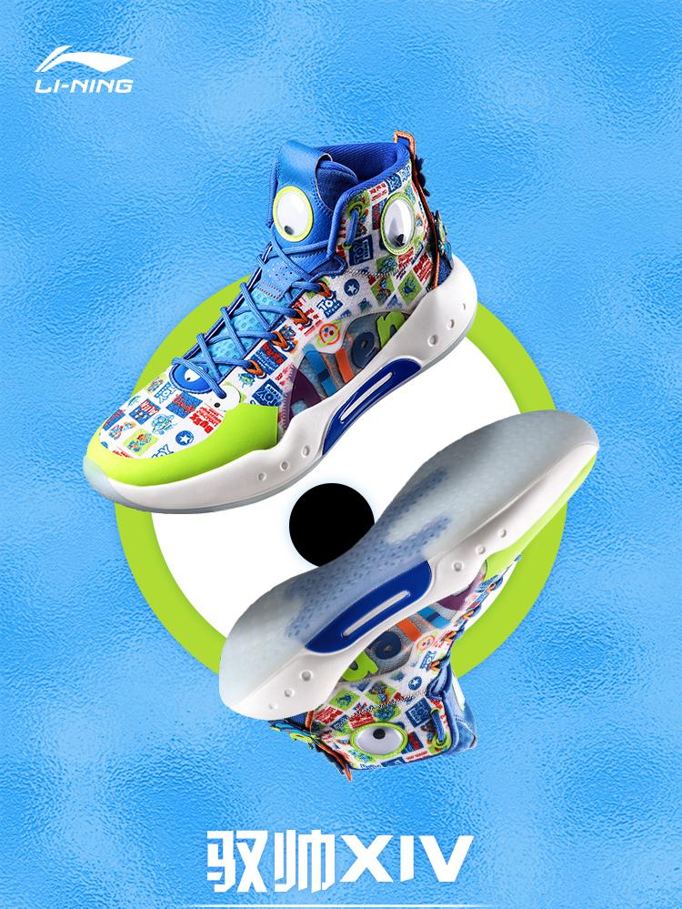 Disney TOY Story X Li-Ning Yushuai XIV Men's High Top Basketball Game Shoes